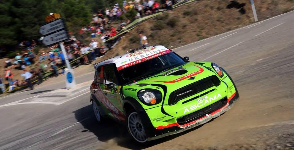 MINI EUROLAMP WORLD RALLY TEAM: RALLY SPAIN – THE BEGINNING