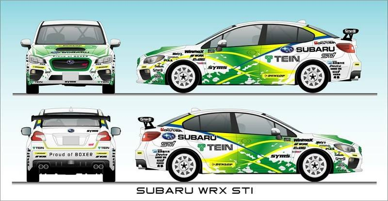 JAPAN RALLY CHAMPIONSHIP 2015: TEIN MOTORSPORTS- TAKUMA KAMADA TO COMPETE IN 2015 JAPANESE RALLY CHAMPIONSHIP (JRC)