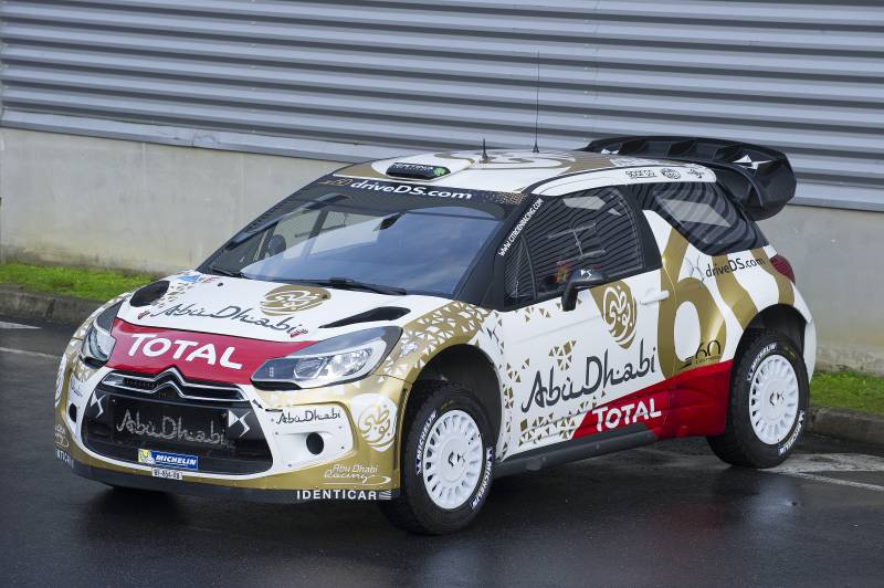 WORLD RALLY CHAMPIONSHIP 2015: NEW LIVERY FOR THE DS 3 WRC