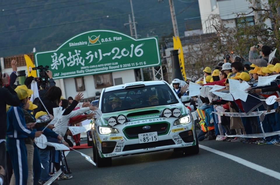 JAPANESE RALLY CHAMPIONSHIP –  SHINSHIRO RALLY 2016 BY TEIN MOTORSPORTS TEAMS