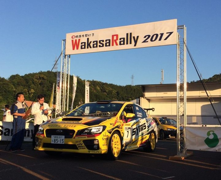 "JAPANESE RALLY CHAMPIONSHIP ROUND 4 ""WAKASA RALLY"", MAY 19-21 BY TEIN MOTORSPORTS"