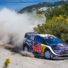 ITALIAN RALLY CHAMPIONSHIP (CIR 2015): PAOLO ANDREUCCI AND ANNA ANDREUSSI, PEUGEOT 208 T16 R5, END DAY ONE OF THE 99TH TARGA FLORIO ON TOP