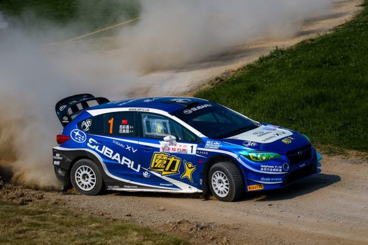 SUBARU RALLY TEAM CHINA WINS AT THE BAOFENG RALLY CRC 2018