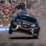 THE ADAC RALLYE DEUTSCHLAND THURSDAY: SPECTACULAR SHAKEDOWN AND CEREMONIAL START