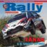 RALLY DI ROMA 🇮🇹 CAPITALE 2019 – 19-21 JULY