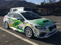 KAMADA AND TEIN WITH PLAN TO WIN IN JAPAN